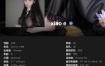 推特博主-越南少女Erica hand(Xiao e)视图合集
