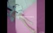 价值68元的微博FCMZ原创-少女学生足模摄影视频1V