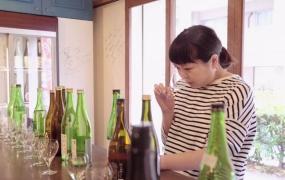 【 赛高 影评 】《 乾杯!清酒女流 》从前禁足又如何 女性在清酒界的崛起