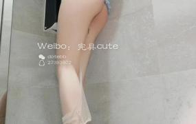 微博红人-完具少女 在公厕露出揉奶紫薇(12P+1V)